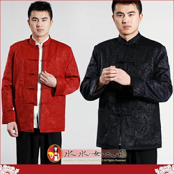 【水水女人國】~中國風男士唐裝~吉祥雙魚。風雅氣質十足的平絨長袖外套。兩色