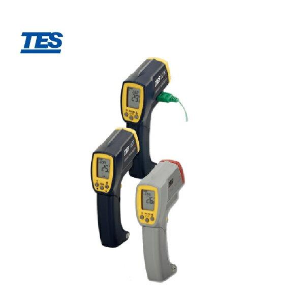 泰仕 紅外線溫度計 TES-1326S
