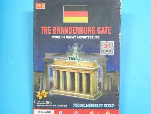DIY珍珠板拼圖 3D立體拼圖珍珠板拼圖-2308-5德國布蘭登堡大門/一組入{定99}