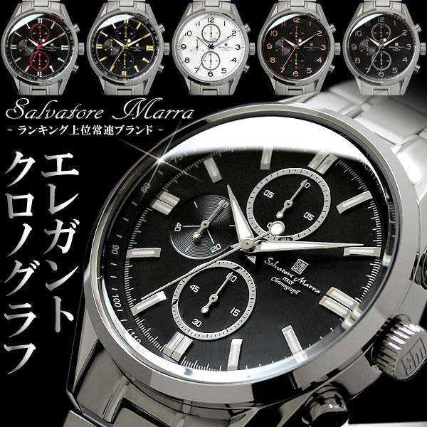 簡約款 男士商務石英錶腕錶