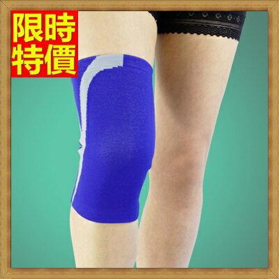 護膝 運動護具(一雙)-男女適用瑜珈房保暖夏季籃球運動護膝一款四色68z21【獨家進口】【米蘭精品】