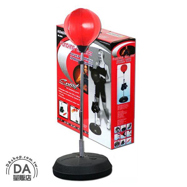 《DA量販店》成人款 運動 拳擊座 練習器 打擊 拳擊 拳擊沙包 送手套(80-0747)