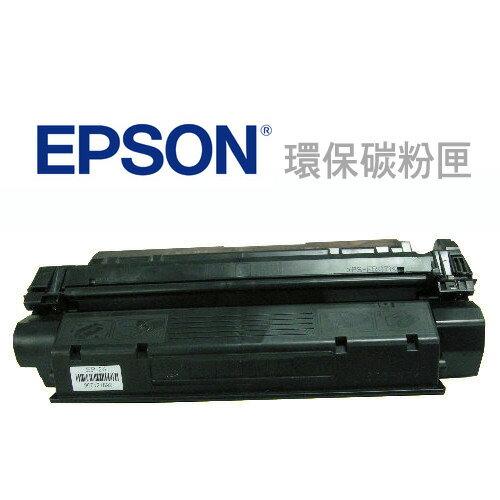 EPSON S051091-環保碳粉匣EPL-N2500 - 限時優惠好康折扣