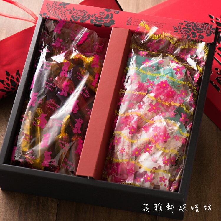 ~筱雅軒烘焙坊~綜合   南棗核桃糕 蔓越莓杏仁牛軋糖 ~ 純 糖果系列 ^~^~^~蛋奶