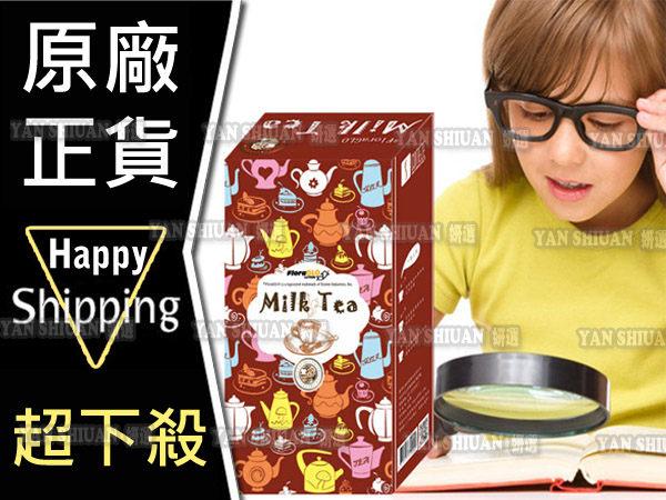 ~姍伶~COMEZE康澤 一泡三享~葉黃素奶茶^(10包 盒^) 斯里蘭卡紅茶做基底 減糖