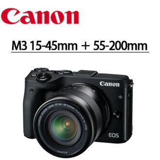 ★分期零利率 ★ 送SANDISK C10 64G高速記憶卡 Canon EOS-M3 15-45mm + 55-200mm 雙鏡組 微型單眼數位相機 彩虹公司貨  送高透光UV保護鏡*2+桌上型小腳架+多合一讀卡機+靜電抗刮保護貼 (10/31回函送Canon 原廠相機包)少量現貨,下標前請先來電或來信詢問有無庫存哦,謝謝您
