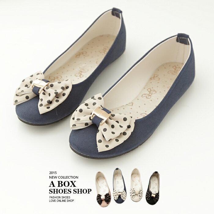 格子舖*【AW705】韓系優雅 點點蝴蝶結飾品 素面平底包鞋 台灣製 4色現貨 0