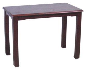 唐式原木餐桌