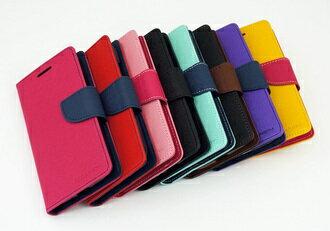 蘋果 IPHONE 5/5S 保護套 MY Style雙色皮套 APPLE IPHONE 5/5S 撞色支架插卡皮套