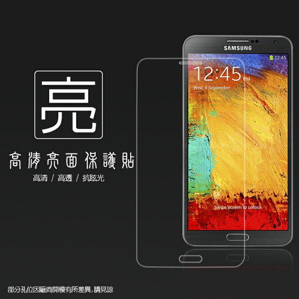 亮面螢幕保護貼 Samsung Galaxy Note 3 N9000/LTE N9005 保護貼