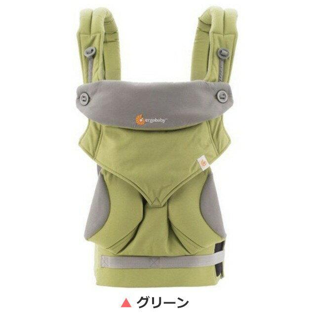 【海洋傳奇】美國 Ergo baby 360度 嬰兒揹帶 駝黑 灰色 綠色【日本空運直送免運】 3