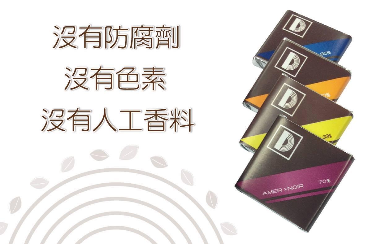 Carre A GUSTATION 特選品味片狀巧克力 9片 4