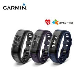 GARMIN Vivosmart HR iPass   腕式心率智慧手環 X 一卡通行動支付 沉穩黑/都市藍/神秘紫三色款
