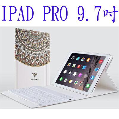 IPAD PRO 9.7吋 藍芽鍵盤 休眠側翻站立皮套 免運費