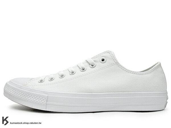 2016 最新 經典百搭 不敗基本款 CONVERSE CHUCK TAYLOR ALL STAR 2 II OX 低筒 全白 帆布 LUNARLON 太空緩震鞋墊搭載 舒適度提升 匡威 帆布鞋 (150154C) 0716