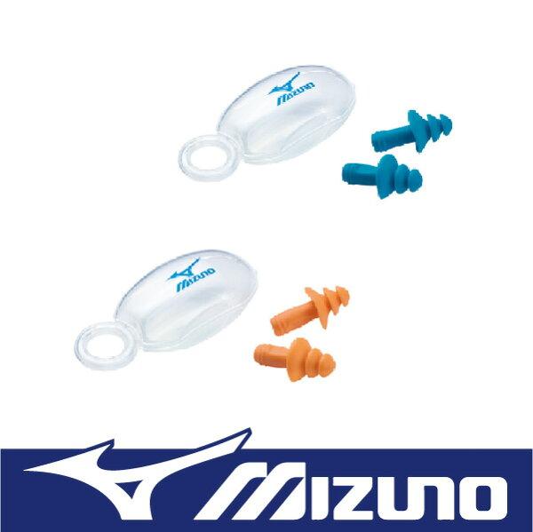 萬特戶外運動-MIZUNO 美津濃 N3TG450100 游泳耳栓 橡膠 彈性佳 不易變形 附盒子