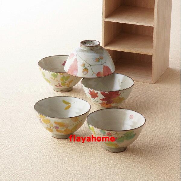 《富樂雅居》日本製 美濃燒 林靜一 里之香 五入 飯碗組