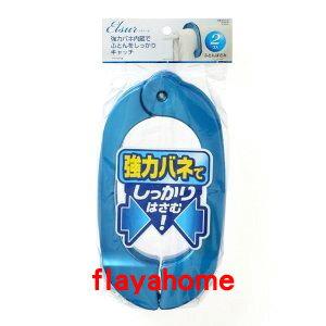 《富樂雅居》日本TOWA東和 棉被夾(2入)