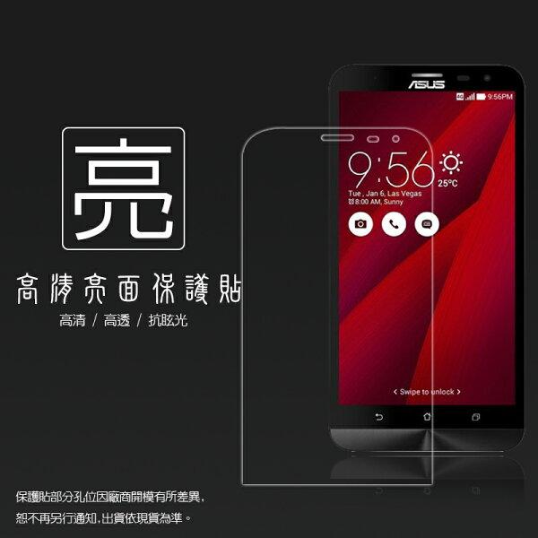 亮面螢幕保護貼 ASUS Zenfone 2 Laser ZE601KL 6吋 Z011D 保護貼
