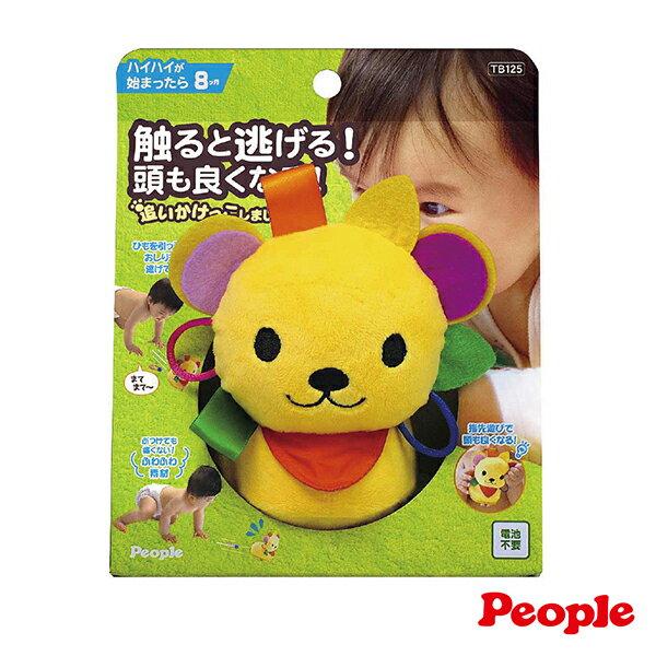 People - 跑跑小獅王 5