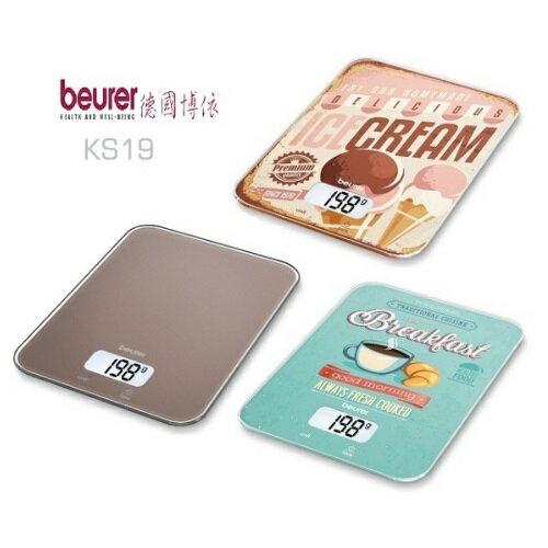 德國 博依 beurer 炫彩食物料理電子秤 KS19 / 三色可選! KS-19 ★2016年新款式上市!