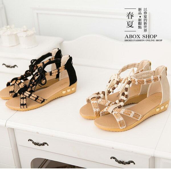 格子舖*【AWA-8】 羅馬繩索編織 民俗風 金屬鈕扣飾 繞踝坡跟涼鞋 三色
