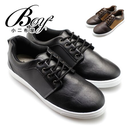 ☆BOY-2☆【NKP-JP61】潮流格紋拼接休閒鞋 0