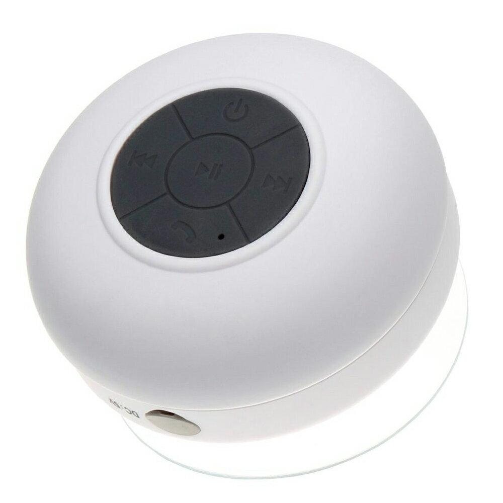 Altavoz Acuático Blanco Waterproof con Ventosa, Bluetooth y Manos Libres 2