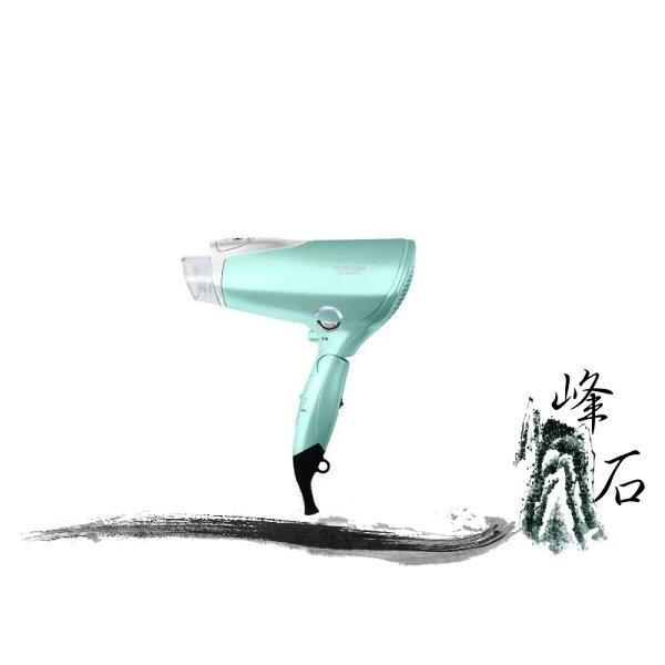 樂天限時優惠!TESCOM膠原蛋白吹風機 TCD4000TW 清新綠