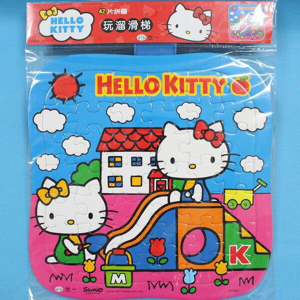 Hello Kitty凱蒂貓拼圖 世一C678002 42片KT幼兒卡通拼圖(玩溜滑梯.中弧型)MIT製/一個入{促80}~正版授權