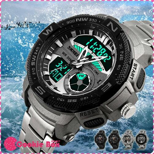 *餅乾盒子* 時刻美 SKMEI 方位羅盤 手錶 時尚錶 流行錶 50米 防水 大圓錶 電子錶 男錶 指針錶 鬧鐘 秒錶