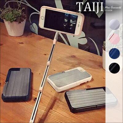 新一代自拍神器‧手機殼功能升級伸縮自拍棒‧適用iPhone 6 6S‧四色【NXYM093】-TAIJI-蘋果/手機殼/自拍器
