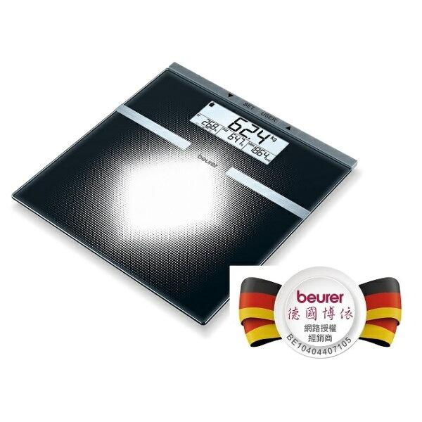 德國博依beurer 多功能體脂計BG21,限量加贈三多代糖一罐,德國原裝,三年保固