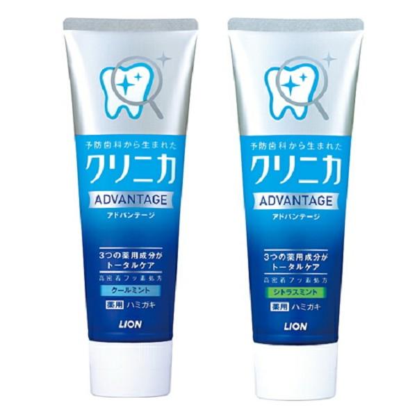 【獅王】固力寧佳全效淨護牙膏130g 0