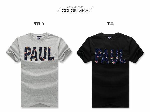☆BOY-2☆【KK4793】短袖T恤休閒素面小碎花PAUL印花短T 1
