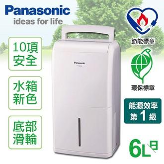 有現貨不用等 【國際牌Panasonic】6公升除濕機/F-Y12BMW