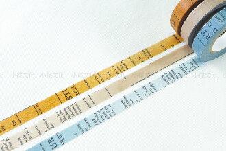 *小徑文化*日本進口和紙膠帶 倉敷意匠計劃室 - 報紙細版三色 ( 45202-06 )