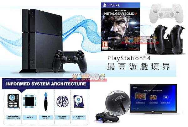 PS4 潛龍諜影5:幻痛 主機