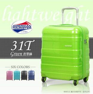 《熊熊先生》Samsonite|行李箱|登機箱|American Tourister美國旅行者31T 超輕18吋(2.5kg) 歡迎詢問另有優惠