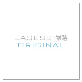 Casessi購物