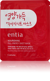 【entia】 恩莎凍齡潤澤面膜 23ml  ►韓國美妝 原裝進口  (2017即期特價!!)