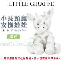 彌月禮盒推薦+蟲寶寶+【美國 Little Giraffe】 Little G系列 長頸鹿安撫娃娃 綠色 (現+預)
