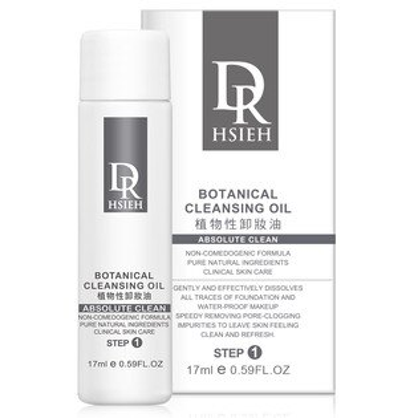 Dr.Hsieh達特醫 植物性卸妝油 17ml