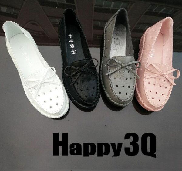 休閒細蝴蝶結點點鏤空舒適平底厚底娃娃鞋鞋-黑/灰/粉/白35-40【AAA0079】