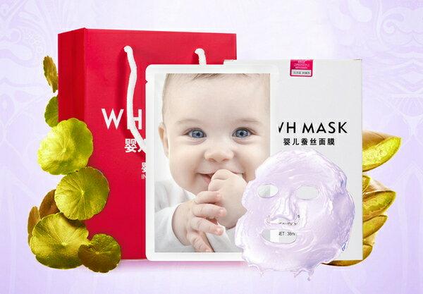 嬰兒面膜●WHMASK 嬰兒蠶絲面膜 附提袋 Baby蠶絲 一盒900$二盒優惠1600$