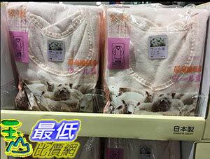 [105限時限量促銷] COSCO WOOL BLEND BASE LAYER 女羊毛混紡衛生衣 亞洲尺寸:M-LL _C13004