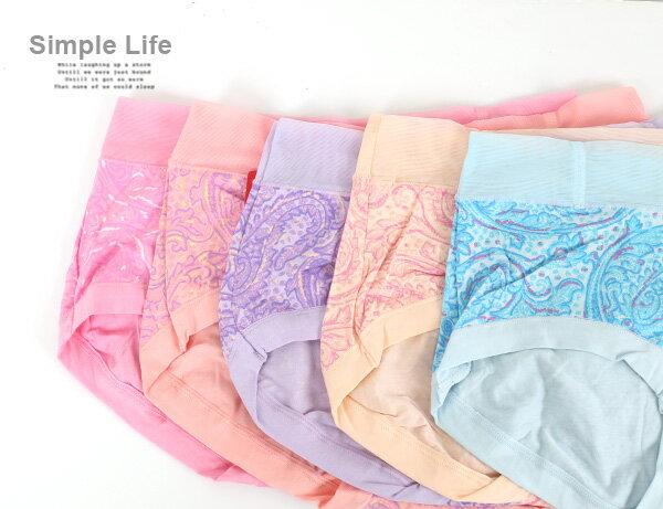 3件199免運【AJM】莫代爾纖維 印花蟲兒三角褲3件組(隨機色) 1
