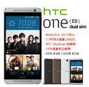 HTC One E9 dual sim(2G/16G)