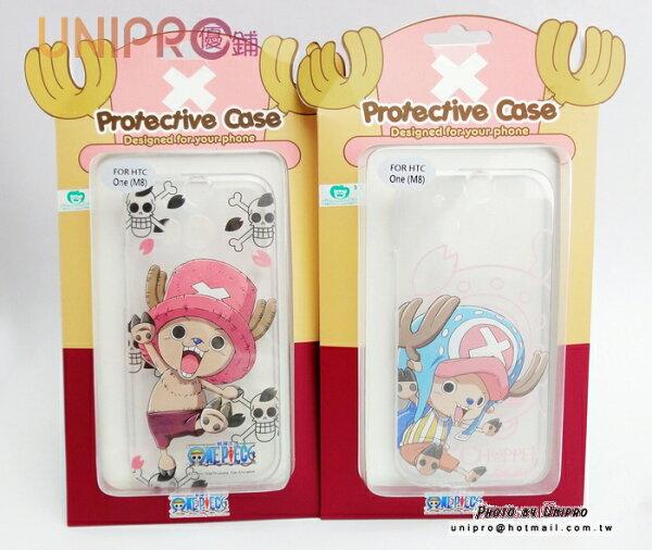 【UNIPRO】HTC NEW ONE M8 航海王 海賊王 One Piece 手機殼 透明 軟殼 TPU 保護套 喬巴