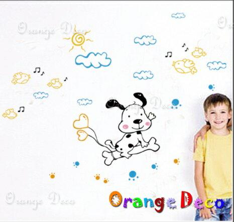 【橘果設計】快樂狗兒 DIY組合壁貼 牆貼 壁紙 無痕壁貼 室內設計 裝潢 裝飾佈置
